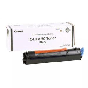 C EXV50