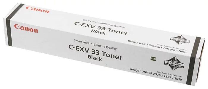 C EXV33 1
