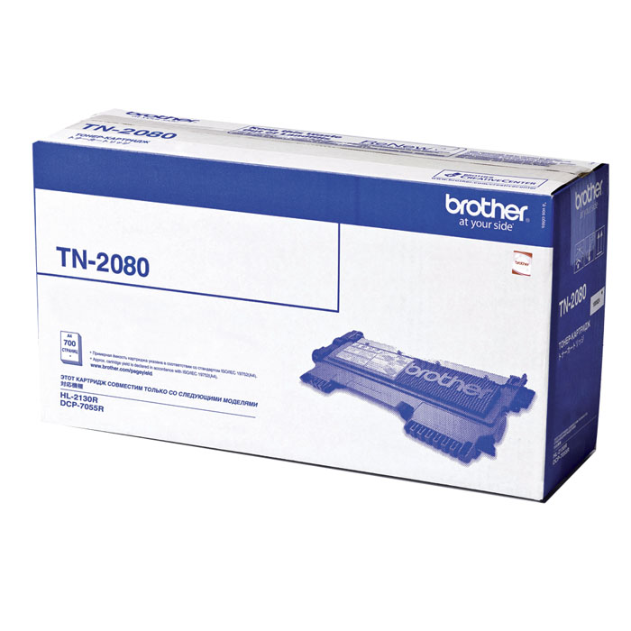 TN 2080 1