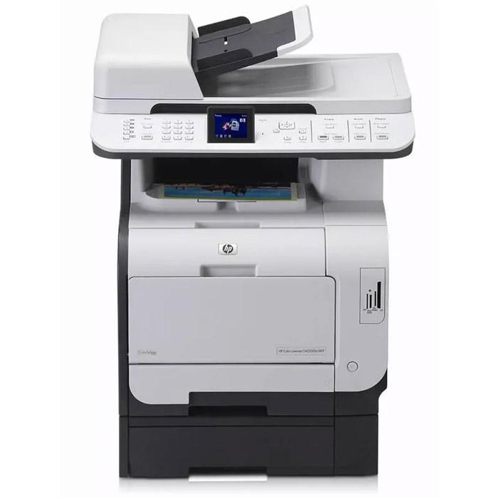 HP Color LaserJet MFP CM2320fxi