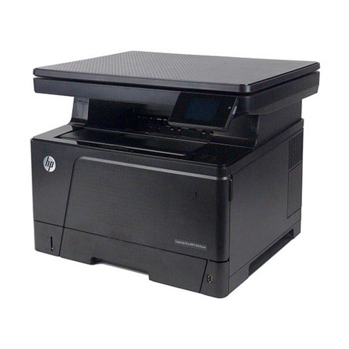 HP LaserJet Pro MFP M701n