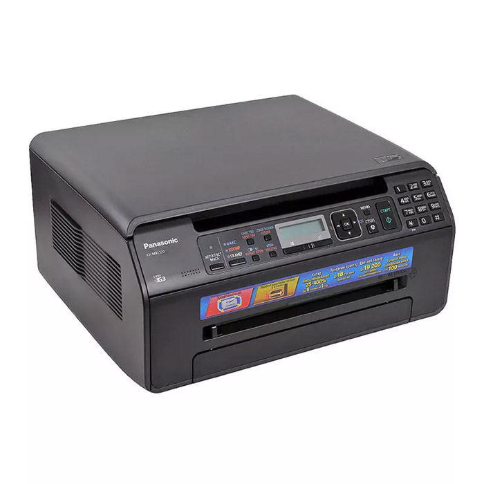 Panasonic KX MB1520RU